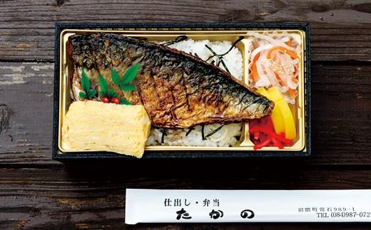 地元で人気のお弁当・サバの竜田揚げのタレとして誕生