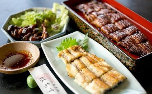 三河一色産 鰻4種バラエティーセット (蒲焼、白焼、肝焼、うまき) うなぎ処はちすか H026-012