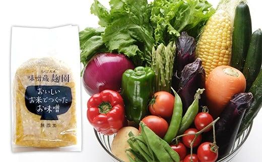 02-AA-1301・手作り味噌と旬の野菜セット※11月~発送