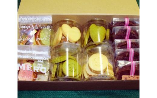 No.005 大樹の焼き菓子セット / お菓子 焼菓子 ガトーショコラ クッキー 埼玉県 特産