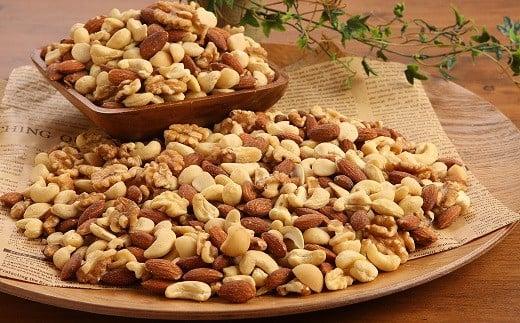 【エイジングケア】無塩の素焼きミックスナッツ4種 1.5kg H059-038