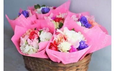 【お花の定期便】八女のお花を使ったブーケタイプの花束(季節ごとに年四回のお届け)