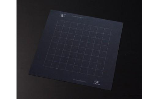 人工皮革エクセーヌ製 9路盤