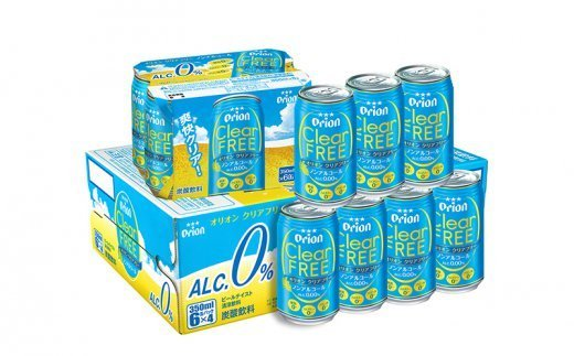 【ノンアルコールビール】オリオンクリアフリー350ml缶・24本