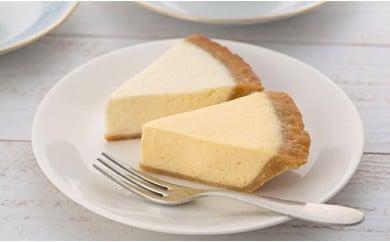 ベイクドチーズケーキ 大吟醸プレーンハーフミックス