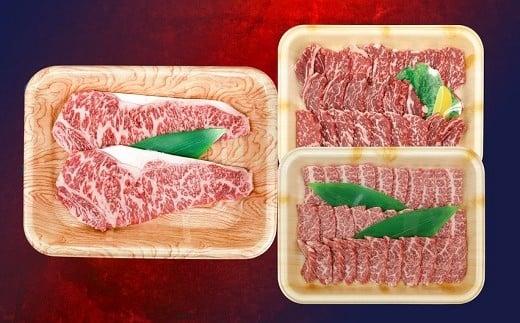 N01-1 南関産牛のステーキ&焼肉セット