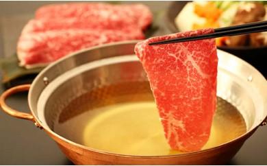 [ギフト用]讃岐オリーブ牛モモ・ロース肉 しゃぶしゃぶすきやき用