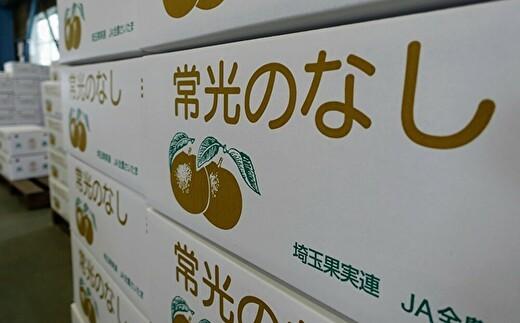 丹精こめて育てた梨をお届けします(※箱のデザインは変更になる場合があります)