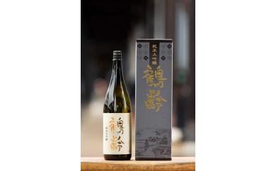 雪国のお酒「鶴齢」純米大吟醸一升