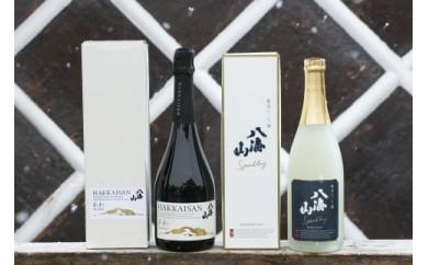 八海山 発泡にごり酒と「あわ」お試しセット(各1本)