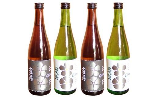 J0162豪華! 積善GINZA 純米大吟醸・純米吟醸 各2本の4本セット