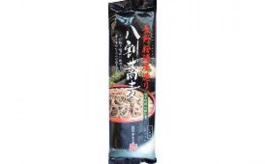 J0296粉碾屋八割蕎麦15入