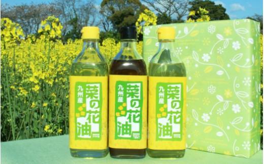 12-05 一番搾り菜の花油(1本)と菜の花サラダ油(2本)