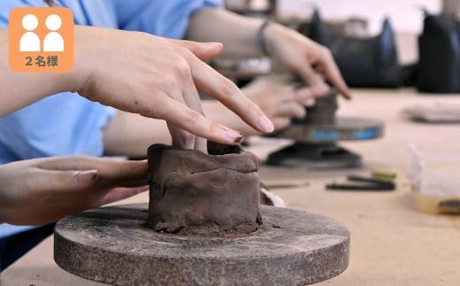 850-1 匠に学ぶ陶芸体験2名様