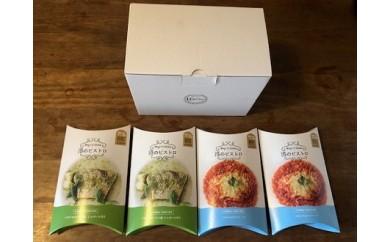 ☆レンジで本格調理☆気仙沼産メカジキを使用したイタリアン2種各2個セット