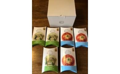 ☆レンジで本格調理☆気仙沼産メカジキを使用したイタリアン2種各3個セット