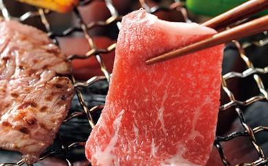 鹿児島県産黒毛和牛 焼肉用