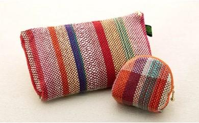 さをり織りのポーチと小銭入れセット