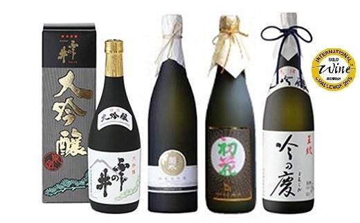 E80 新発田 純米大吟醸・大吟醸 飲み比べセット720ml×4本(4蔵元)