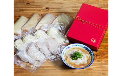 No.004 紅蘭の中華そば / 生麺 牛骨スープ チャーシュー 山口県 特産品