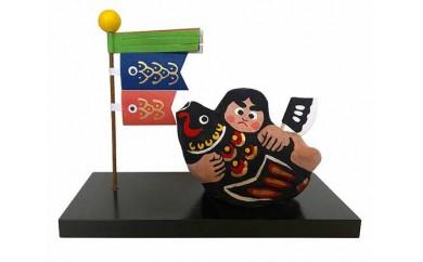 世界遺産五箇山 紙塑人形 金太郎人形(黒)