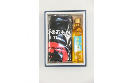 南相馬産 油菜ちゃん270g×1本+相馬野馬追タオルセット(油菜ちゃんセットC)