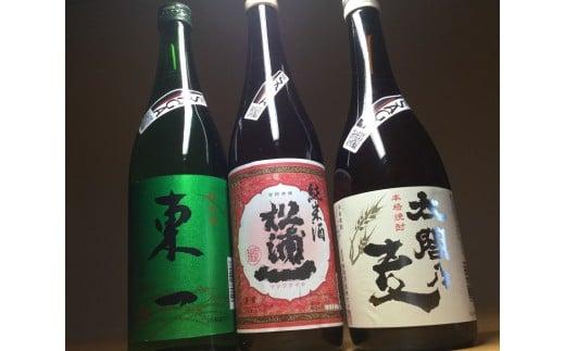 D173「TheSAGA認定酒」東一純米酒・辛口純米・太閤乃麦3本セット