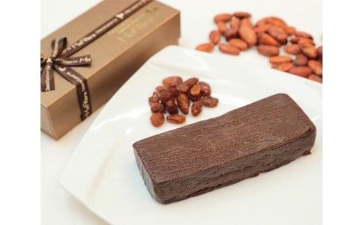 No.011 テリーヌショコララムレザン / スイーツ デザート チョコレートケーキ 東京都