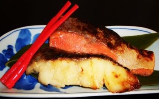 <3か月目> 『仙台漬魚』ギフト 漬魚4種詰合せ