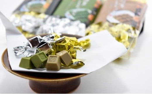 宇治抹茶チョコ&ほうじ茶チョコ詰合せ n0156