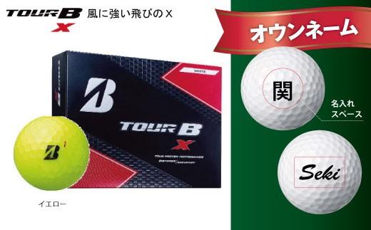 【オウンネーム】TOUR B X イエロー 1ダース  T37-03