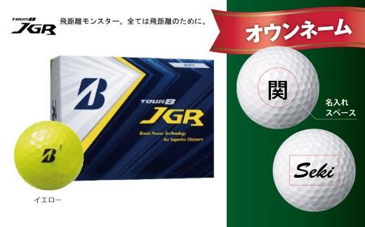 【オウンネーム】TOUR B JGR イエロー 1ダース  T34-09