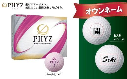 【オウンネーム】PHYZ ファイズ ゴルフボール パール ピンク 1ダース  T45-04