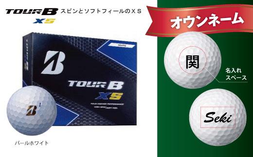 【オウンネーム】TOUR B XS パールホワイト 1ダース  T37-05