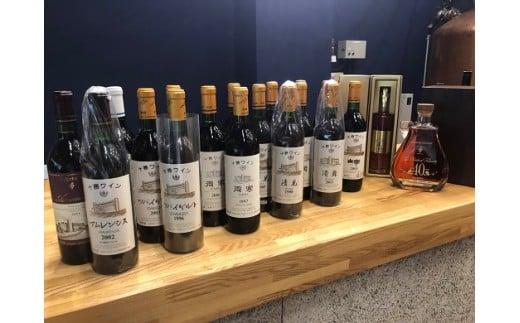 【GCF-001】十勝ワイン&ブランデー スペシャルセット <50万円コース>
