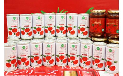 トマトセットB(加塩缶×60本・トマトケチャップ×6個) 【1039-02】