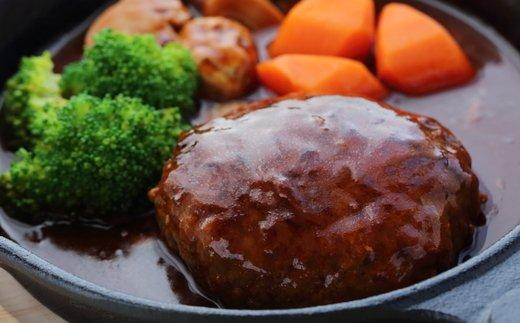 <2か月目> 荏胡麻豚入り煮込みハンバーグ