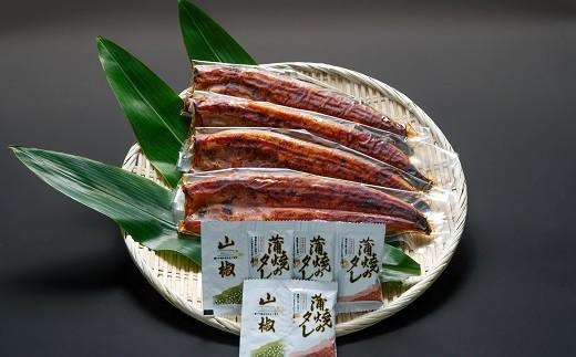 【鹿児島県産】うなぎ蒲焼じっくり焼き約(たれ・山椒付)
