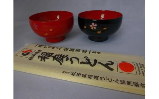C5403 川連漆器 福汁椀 夫婦桜 稲庭うどんセット