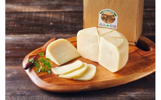 [№5863-0381]森高牧場チーズ(ゴーダタイプ)3個セット