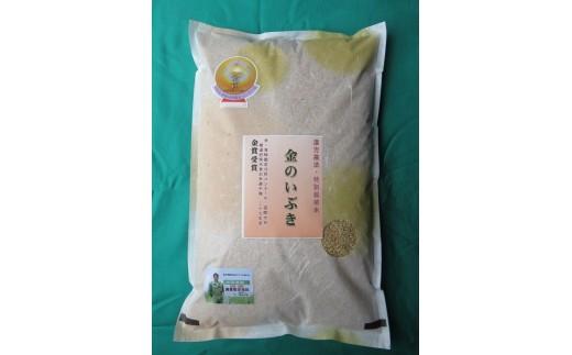【令和2年産米】E2102 漢方農法 特別栽培米 金のいぶき5㎏ 6ヶ月定期便