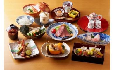 創作和料理近藤のランチ懐石料理ペアチケット