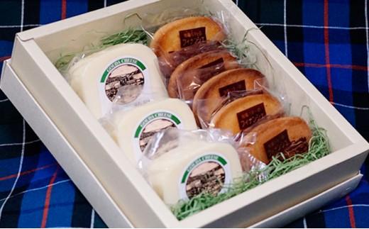 [№5863-0377]牧場バターのフィナンシェ 森高牧場チーズ 2種セット