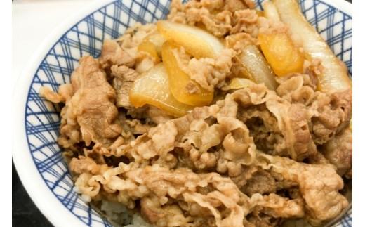 調理例:牛丼