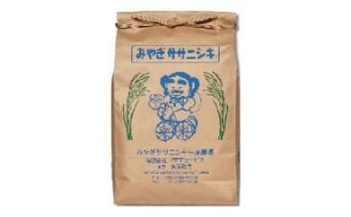 【お米の頒布】半年間ササニシキ精米満喫コース 5kg×6ヵ月間(月1回)