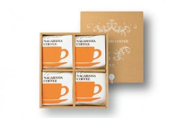 スペシャルティコーヒーギフトNS-24
