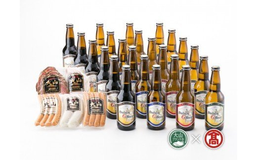 大山Gビール・大山ハム詰合せF(大山ブランド会)クラフトビール 高島屋 タカシマヤ 0329.55-X6