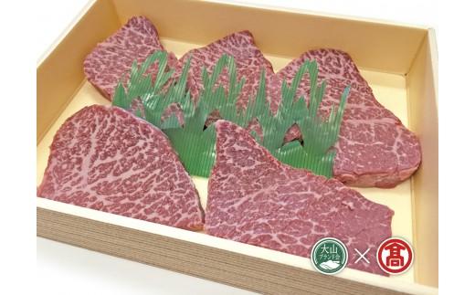 鳥取和牛モモステーキ用(大山ブランド会)高島屋 タカシマヤ 0250.30-C3