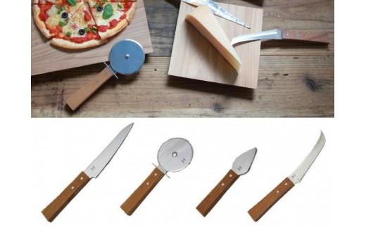 ピザやチーズを楽しむmorinokiナイフ【4品セット】 H30-12