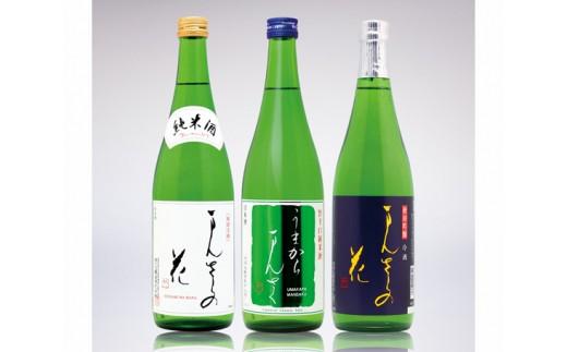 No.726 まんさくの花 満足セット / お酒 日本酒 吟醸冷酒 純米酒 秋田県